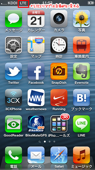 iPhone5 LTE